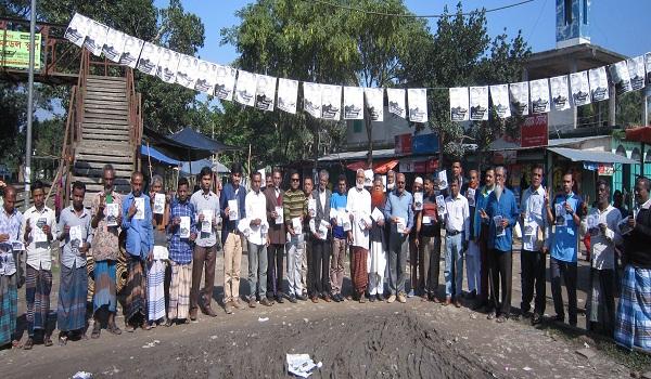 ময়মনসিংহ-৩ আসনে নৌকার প্রচারনায় মুক্তিযোদ্ধা ও সন্তানরা