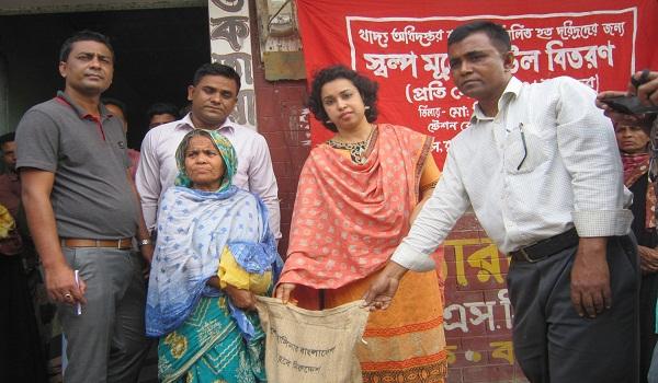 গৌরীপুরে ১০ টাকা কেজি দরে চাল বিক্রি শুরু