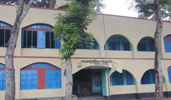 গৌরীপুরে সাড়ে তিন বছর পর অনুষ্ঠিত হচ্ছে ৬২ প্রাইমারী স্কুলের দপ্তরী নিয়োগ পরীক্ষা
