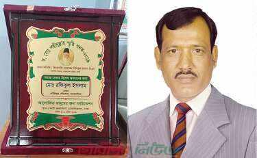 গৌরীপুর পৌর মেয়রের ড. মো: শহীদুল্লাহ পদক অর্জন