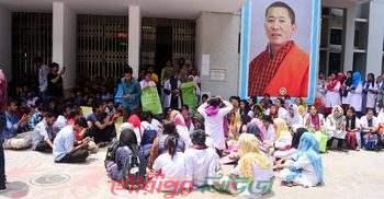 ময়মনসিংহ মেডিকেল কলেজের ছাত্রীর শ্লীলতাহানি, ২ নিরাপত্তাকর্মী বরখাস্ত