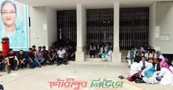 ময়মনসিংহ মেডিকেল ছাত্রীর শ্লীলতাহানি, আন্দোলনে সহপাঠীরা