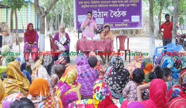 রামগোপালপুরে নোওয়াগাঁও গ্রামে 'তথ্য আপা'র উঠান বৈঠক