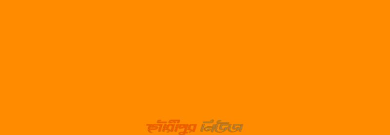 """দারাজে শুরু হল """"ঈদ বিগ সেল – ২০১৯"""""""