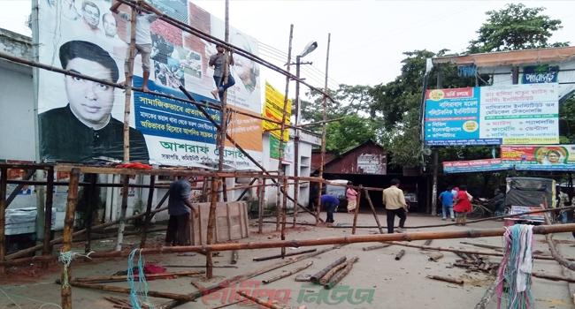 ময়মনসিংহে বিএনপির মহাসমাবেশ বৃহস্পতিবার, মঞ্চ নির্মাণে পুলিশের বাঁধা
