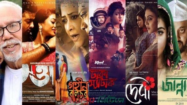 একসঙ্গে দুই বছরের জাতীয় চলচ্চিত্র পুরস্কার, আলোচনায় যারা