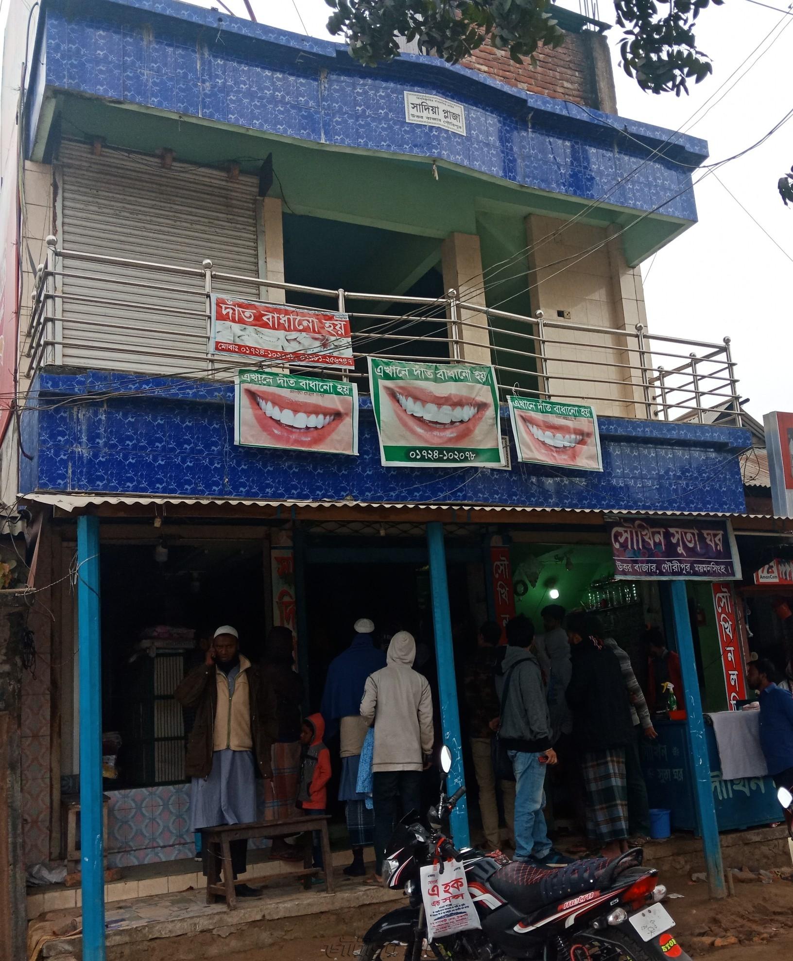 গৌরীপুরে মার্কেটের তালা ভেঙে মালামাল চুরি