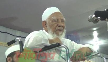 শনিবার গৌরীপুরে আসছেন আল্লামা শাহ্ আহমদ শফী