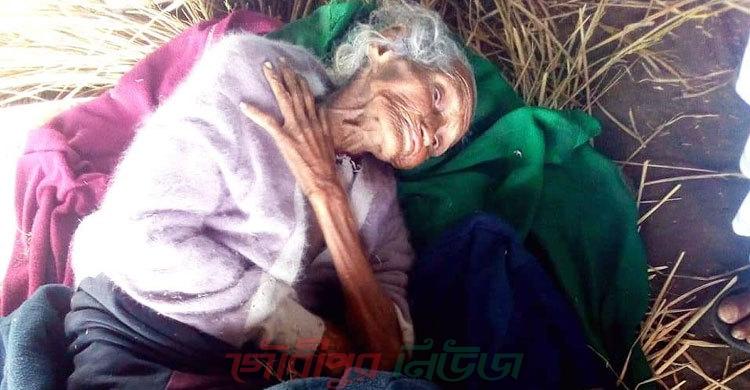 কনকনে শীতে বৃদ্ধা মাকে রেলস্টেশনে ফেলে পালাল সন্তানরা