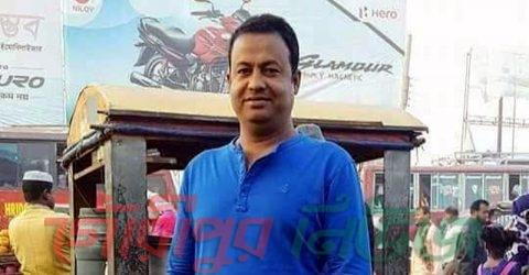 গফরগাঁওয়ে সড়ক দুর্ঘটনায় যুবদল নেতা নিহত