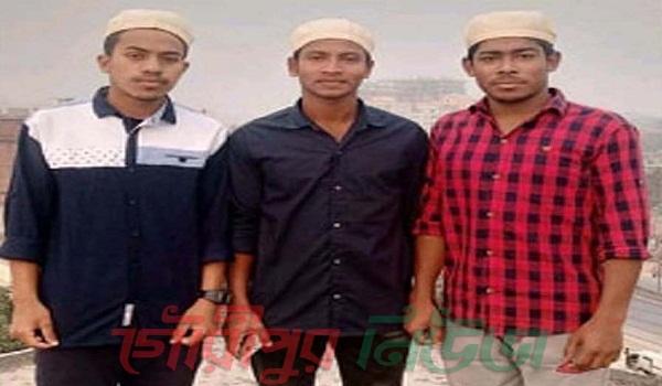 গৌরীপুরে একসঙ্গে তিন হিন্দু যুবকের ইসলাম ধর্ম গ্রহন