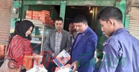 নান্দাইলে অবৈধ খাদ্যপণ্য উৎপাদন করায় দুই প্রতিষ্ঠানকে জরিমানা