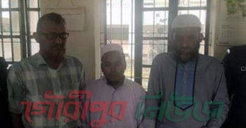 গফরগাঁওয়ে কারাগারে তিন নকল শিক্ষক
