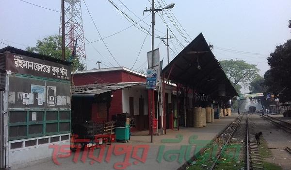 জনমানবহীন গৌরীপুর রেল স্টেশন, ট্রেন চলাচল বন্ধ