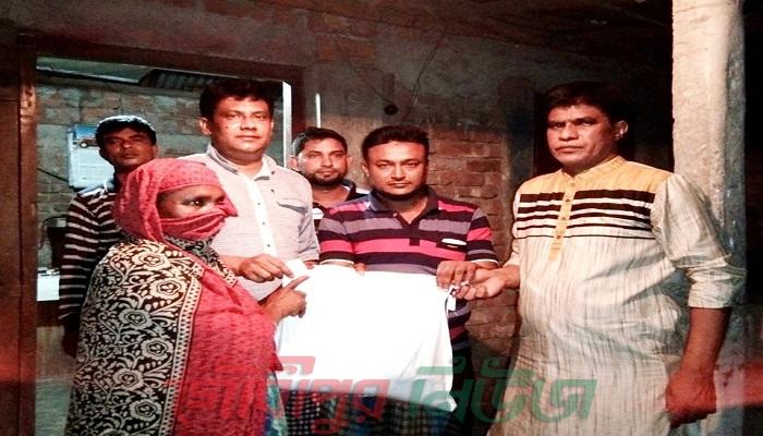 গৌরীপুরে দরিদ্রদের ঈদ উপহার দিলেন আ'লীগ নেতা মোসলেম উদ্দিন