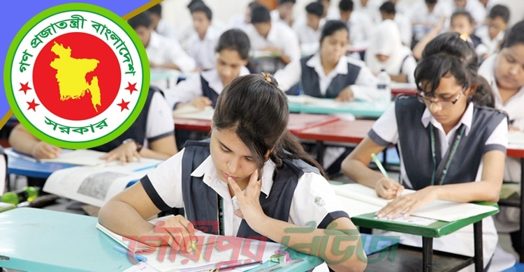 এইচএসসি বাতিলের সিদ্ধান্ত হয়নি : শিক্ষা মন্ত্রণালয়