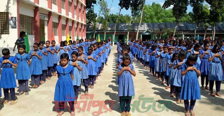 প্রাথমিক বিদ্যালয় খুলতে ১২৮ কোটি টাকার প্রকল্প