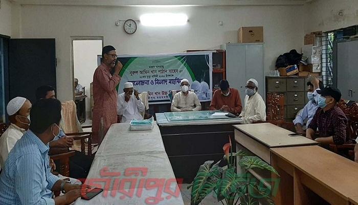 সাবেক স্বাস্থ্য উপমন্ত্রী নূরুল আমিন খান পাঠানের মৃত্যুবার্ষিকী পালিত