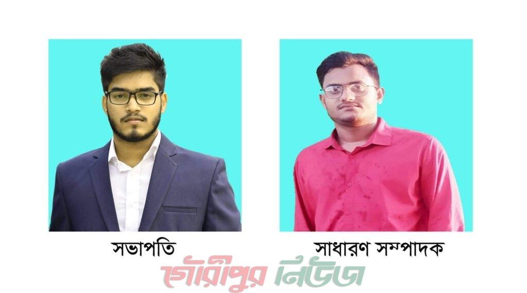 কাউরাট চকবাজারে 'নব দিগন্ত' সামাজিক ও ক্রীড়া সংগঠনের আত্মপ্রকাশ
