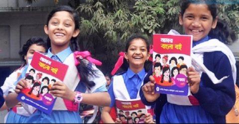 ১৫ নভেম্বর থেকে প্রাথমিক বিদ্যালয় খোলার 'চিন্তাভাবনা'