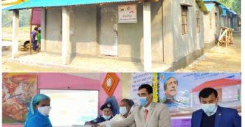 গৌরীপুরে মুজিব শতবর্ষে পাকা ঘর পেয়েছে ১০২ গৃহহীন পরিবার