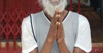 গৌরীপুর পৌর শ্মশানের রক্ষনাবেক্ষনকারী ভুতনাথ আর নেই