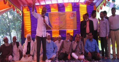 গৌরীপুরে সিধলায় আওয়ামীলীগের বিশাল কর্মী সমাবেশ