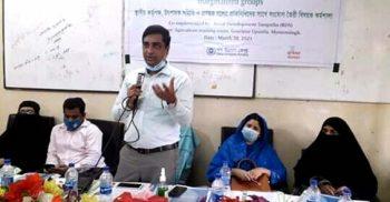 গৌরীপুরে আরডিএস'র বাস্তবায়নে 'ক্ষমতায়ন' প্রকল্পের উদ্যোগে কর্মশালা