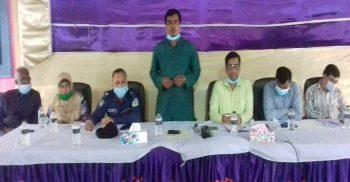 গৌরীপুরে জাতীয় শিশু, গণহত্যা ও স্বাধীনতা দিবস পালনের প্রস্তুতি সভা