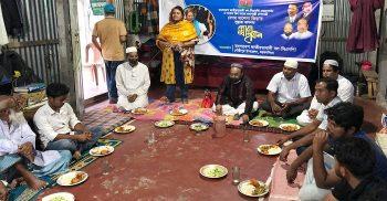 খালেদার জিয়ার রোগ মুক্তি কামনায় হাফেজ আজিজুল হকের উদ্যোগে দোয়া-মাহফিল