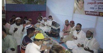 খালেদা জিয়ার সুস্থতা কামনায় ময়মনসিংহ উত্তর জেলা যুবদলের দোয়া মাহফিল