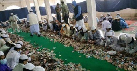কিশোরগঞ্জের পাগলা মসজিদের দানবাক্সে  ২ কোটি ৩৩ লাখ টাকা!