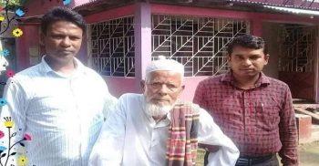 গৌরীপুরে ইউপি চেয়ারম্যান রমিজের বাবা বীর মুক্তিযোদ্ধা মফিজ উদ্দিন আর নেই
