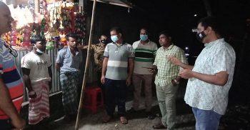 গৌরীপুরে মোবাইল কোর্টে চার মাদকসেবীর জেল-জরিমানা