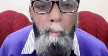 গৌরীপুর সরকারী কলেজের প্রাক্তন অধ্যাপক ওমর ফারুকের দাফন সম্পন্ন