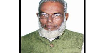 সাবেক পৌর চেয়ারম্যান আব্দুল আলীর ৫ম মৃত্যুবার্ষিকী আজ