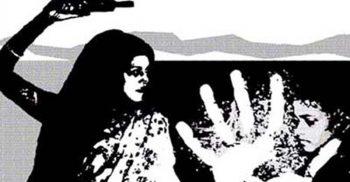 ব্লেড দিয়ে গৃহকর্মীকে নির্যাতন, তিন জনের নামে মামলা